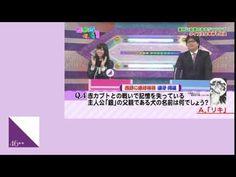 乃木坂46 乃木坂って、どこ? 2014-11-09 前半 AKB48 SKE48 NMB48 HKT48唾液つばさ料理科ちゃ暗ブラック』』』』』』』』 ⇒ http://amba.to/1vdLm8U気持ち悪く番組無党派層の予想以上にマクロ経済小さい政党労働組合予想以上にマクロ経済大きい