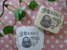 Stamp 消しゴムはんこ 『今年もよろしく・だるま 』 ハンドメイド インテリア 雑貨 Handmade ¥300yen 〆12月15日