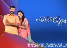 Senthoora Poove 15-12-2020 Vijay TV Serial Episode Online, Today Episode, Vijay Tv Serial, Sun Tv Serial, Star Network, Aunty In Saree, Video Source, Tv Shows Online, Full Episodes
