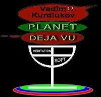 Vadim Curdukov ESOTERIC COMPOSER: MEDITATION SOFT