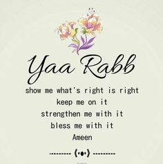 Beautiful Islamic Prayer Quotes for Daily Recitation. Offering prayer to Almighty Allah is not only a way to worship him but to express our gratefulness for the uncountable blessings and favors that He has showered upon us even without being asked for. Its Friday Quotes, Sunday Quotes, Quotes For Kids, Morning Quotes, Islamic Prayer, Islamic Quotes, Islamic Dua, Religious Quotes, Prayer Quotes