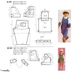 View album on Yandex. Kids Patterns, Sewing Patterns Free, Sewing Tutorials, Sewing Ideas, Sewing For Kids, Baby Sewing, Doll Clothes Patterns, Clothing Patterns, Cute Baby Dresses
