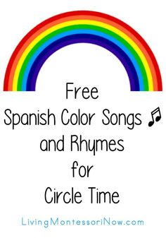Lots of fun YouTube videos with Spanish color songs for a variety of ages - great way to reinforce Spanish color words at home or in the classroom! #Spanish #homeschool #preschool #kindergarten #colors