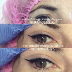 Please use your eyes to interpret your sexy, instead of your words. 😊 www.perfectionpermanentmakeup.com #loveofmylife #lovemyjob❤️ #lovemyjob #eyemakeup #eyeliner #eyeliner #eyebrows #eyemakeup #eyeshadow #eyelashextensions #permanent#permanentmakeupartist #artist #makeupartist #recywang #perfectionpermanentmakeup #RecyWang