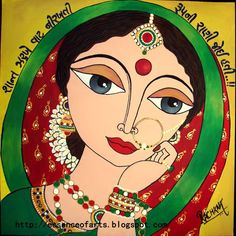CreationS - The Essene of Arts: Dulhan : 'Waiting for him. Saree Painting, Kerala Mural Painting, Indian Art Paintings, Fabric Painting, Madhubani Art, Madhubani Painting, Indian Folk Art, Art Drawings Sketches, Tribal Art