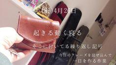 (51)4月26日 #小さいふ #だいやりー   埋め込み画像への固定リンク Sunglasses Case, Twitter