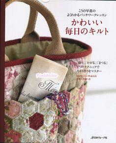 Sanae Kono PATCHWORK QUILTS para principiante libro por PinkNelie