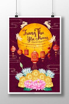 Mid-autumn poster loved the day when the family was so happy Easter Templates, Day Runner, Eid Mubarak Greeting Cards, Ramadan Kareem Vector, Carnival Posters, Chinese New Year Greeting, Jobs For Freshers, Arabic Calligraphy Design, Beer Poster