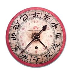 Chinese clock Chinese Clock, Hit The Floors, Telling Time, Clocks, Retirement, Spicy, Party, Design