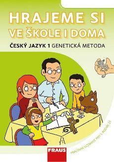 Hrajeme si ve škole i doma - Učebnice