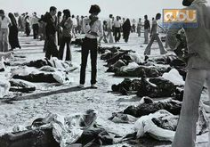 The bodies of those Killed in Cinema Rex in Abadan - IRAN /  اجساد کشته شدگان سینما رکس آبادان،،،