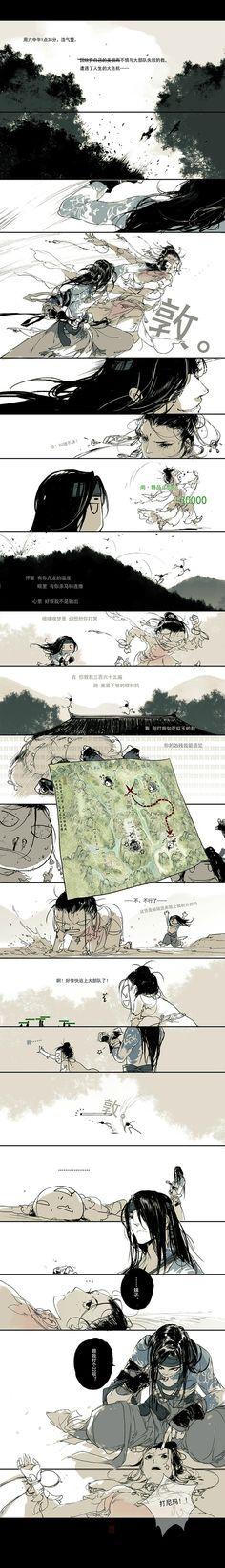 Cai Bang That Tu