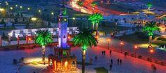 Private Exclusive Izmir City Tour Excursions in Izmir Kusadasi, Holiday Resort, World's Most Beautiful, Historical Sites, Virtual Tour, Antalya, Wonderful Places, Marina Bay Sands, Australia