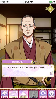 Ieyasu story event-Blooming in Adversity story event #SamuraiLoveBalladParty