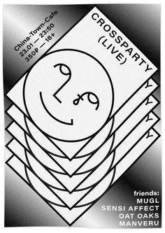 Poster for CROSSPARTY gig. <3  yamaximov poster graphic crossparty