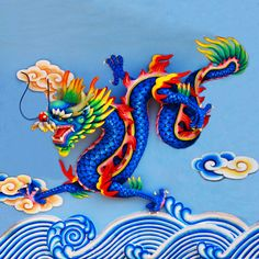 Chinese dragon sculpture 29254 - Books and articles - Classical element