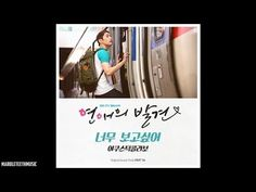 Acoustic Collabo  - Missing You.. [Discovery of Romance OST]