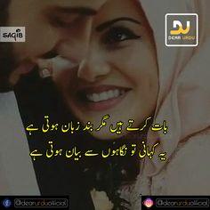 Poetry Pic, Poetry Quotes In Urdu, Angel, Star, Feelings, Girls, Toddler Girls, Daughters, Maids