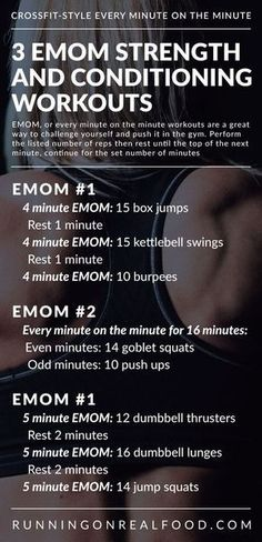 CrossFit EMOM Workouts for Conditioning and Total Body Fitness is part of Emom workout - CrossFit EMOM workouts, or every minute on the minute workouts are a great way to challenge yourself and improve your cardiovascular fitness Motivation Crossfit, Wods Crossfit, Gym Workouts, At Home Workouts, Cross Fit Workouts, Workout Gear, Workout Outfits, Workout Routines, Crossfit Barbell