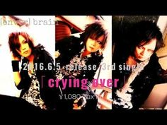 """""""crying over"""" by [enver] brain (single sample + details) 