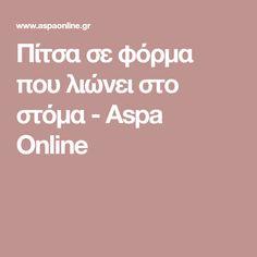 Πίτσα σε φόρμα που λιώνει στο στόμα - Aspa Online Food And Drink, Pizza, Desserts, Tailgate Desserts, Deserts, Postres, Dessert, Plated Desserts
