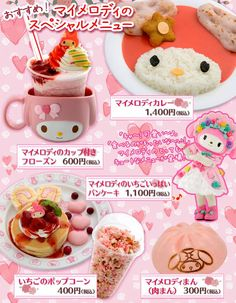My Melody's Special Menu from Sanrio Puroland's Character Food Court = <3  [Source: www.puroland.jp]