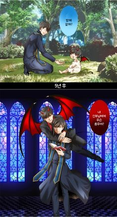 Osomatsu San Doujinshi, Blues Clues, Anime Guys, Manga, Pictures, Videogames, Anime Art, Gatos, Drawings