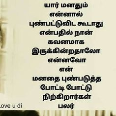 197 Best Tamil Quotes Images Picture Quotes Film Quotes Friend