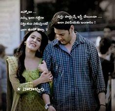 Funny Wallpapers Telugu