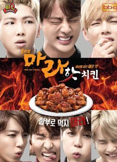 BTS are now the faces of 'BBQ Chicken'!   allkpop.com