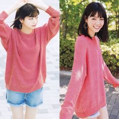 Bell Sleeves, Bell Sleeve Top, Turtle Neck, Beautiful Women, Japanese, Cute, Sweaters, Tops, Fashion