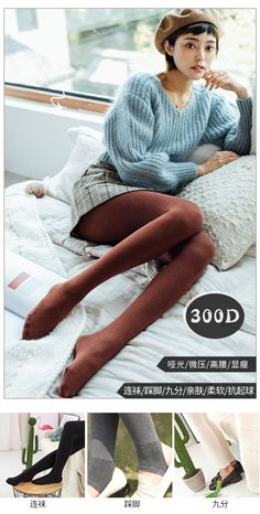 New Ideas For Skirt Mini Stockings Nylons Pantyhose Outfits, Nylons, Pantyhose Legs, Geek Chic Outfits, Cute Outfits, Colored Tights Outfit, Brown Tights, Japanese School Uniform Girl, Mini Stockings