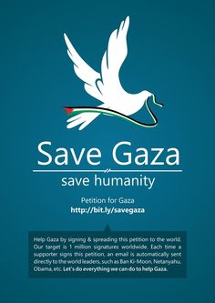 Save Gaza, Save Humanity. Contribute, no matter how small the effort. It does make a difference!