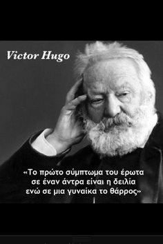 ΑΥΤΟ ΤΟ ΞΕΡΟΥΜΕ ΠΟΛΥ ΚΑΛΑ!!!!!!!! Quotes And Notes, Me Quotes, Life In Greek, Victor Hugo Quotes, Famous Words, Meaning Of Life, Greek Quotes, My Memory, Respect
