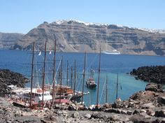 The first site I will visit is Nea Kameni which is a volcano in Santorini. It costs anywhere from $76-$130. Some tours consist of walks up the volcano and some just around the base of the volcano. The trip there requires a boat or a ferry.