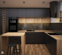 Dark kitchen, wood materials, units to the ceiling Small Modern Kitchens, Modern Kitchen Interiors, Luxury Kitchen Design, Kitchen Room Design, Modern Kitchen Cabinets, Kitchen Cabinet Design, Home Decor Kitchen, Interior Design Kitchen, Home Kitchens