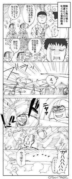 ムカつく司令の指揮所を吹き飛ばした菅野隊長が完全にドリフの菅野と重なったpic.twitter.com/tmwsSAgSwu Manga, Cards, Twitter, Manga Anime, Manga Comics, Maps, Playing Cards, Manga Art
