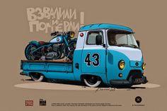 Жирный Совпром: как превратить автомобили прошлой эпохи в крутые кастом-кары