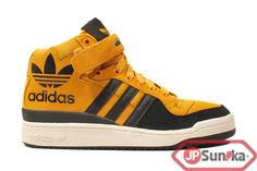 adidas Forum Mid RS XL  Craft Gold  (G60542)