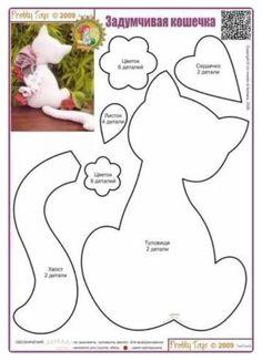 الگوي عروسك سازي