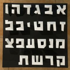 Parallax - 2D 3D 2D Typography - Ohad Zlotnick   Cargo