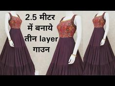 Ankle Length three Layer Ruffle Dress are very much in fashion these days and they look absolutely stunning when worn,It makes you look all glam and sexy. Long Gown Dress, Sari Dress, Diy Dress, Party Dress Tumblr, Frocks And Gowns, Stitching Dresses, Bollywood Dress, Kurti Designs Party Wear, Indian Gowns