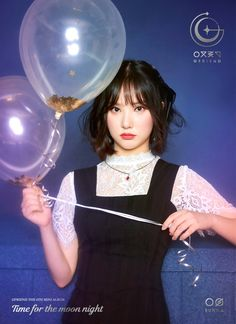 Jung Eun-bi, (born May widely known by her stage nameEunha, is a South Korean singer and actress. She is best known as the lead vocalist of the girl group GFriend . Kpop Girl Groups, Korean Girl Groups, Kpop Girls, Gfriend Album, Gfriend Profile, Oppa Gangnam Style, Jung Eun Bi, Cloud Dancer, Fandom