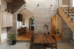 Hazukashi House in Kyoto, Japan by ALTS Design Office