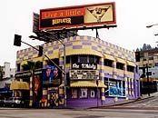 Whisky a Go Go - West Hollywood, California - Yahoo! Travel