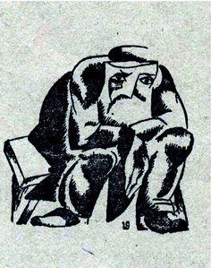 Сойфер (Библиепереписчик). 1922 Оригинал – гипс 17 х 11,2 Собрание Гилеля Казовского (Иерусалим)Иосиф Чайков