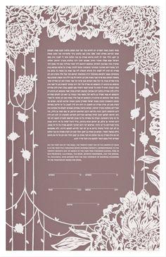 Papercut ketubah by Jennifer Raichman Please visit our website @ http://jewisholidays2015.com