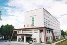 Tibet Hotel - http://chinamegatravel.com/tibet-hotel/