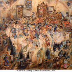 Simchat Torah- Hakafot by Shoshannah Brombacher