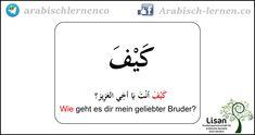 """""""Wie?""""  arabisch-deutsch"""